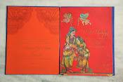 Manchu Manoj wedding card-thumbnail-2