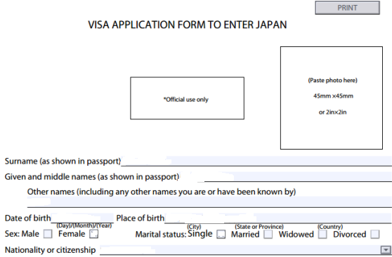 How to Apply for Japan Visa