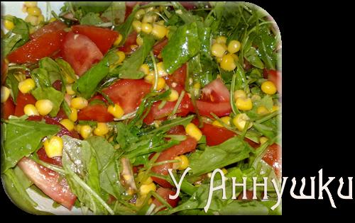 Рецепты салатов эконом с