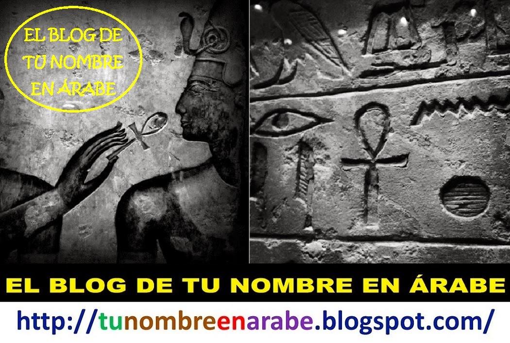 Anj Cruz Egipcia