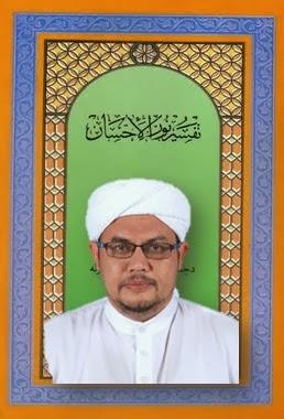Ustaz Syeikh Muslim
