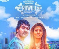 Naanum Rowdydhaan 2015 Tamil Movie MP3