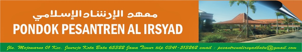 Al Irsyad Islamic Boarding School