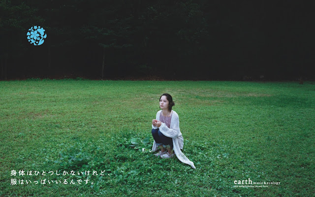 Aoi Miyazaki 宮﨑あおい earth music & ecology wallpaper HD 08