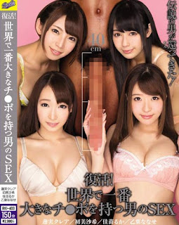 RKI-403 Resurrection!Most Man Of SEX With A Large Ji