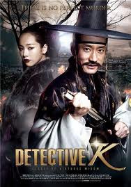 Watch Detective K Secret of Virtuous Widow