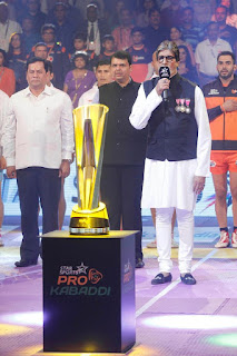 Celebrities at Pro Kabaddi League 2015
