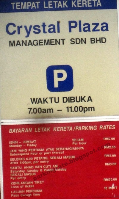 Armada Hotel Parking Rate