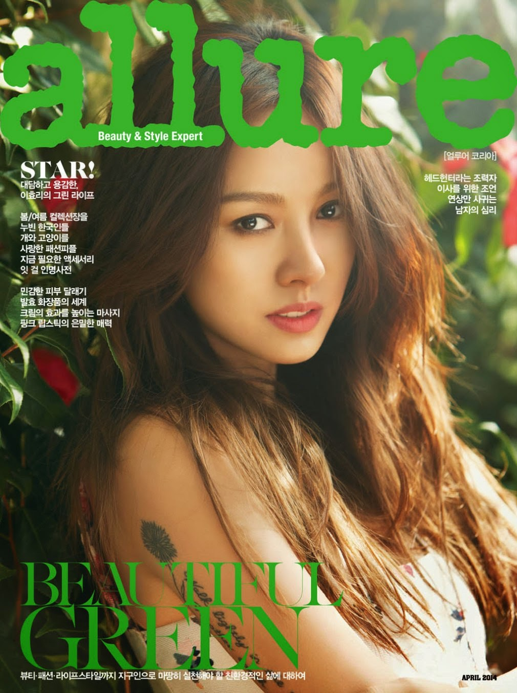 Hyori - Allure Magazine April Issue 2014