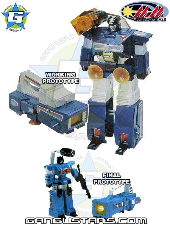 Transformers Beam Robo 1984 1985 Microman unreleased prototypes Takara ミクロマン タカラ