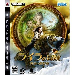 [PS3] Lyra no Bouken Ougon no Rashinban [ライラの冒険~黄金の羅針盤~] (JPN) ISO Download