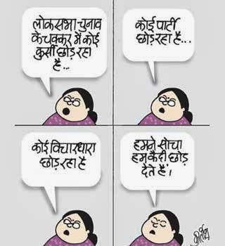 jaylalita cartoon, cartoons on politics, indian political cartoon, election 2014 cartoons