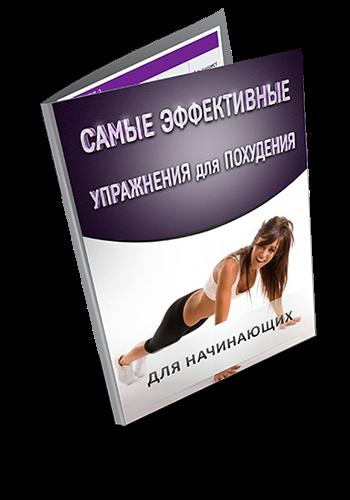 http://santushaveiro.justclick.ru/workoutplan