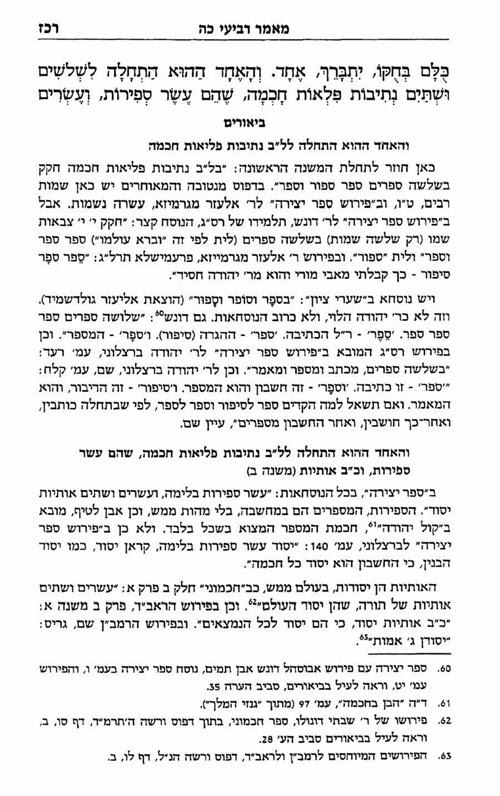 ascetic hasidism in jerusalem the guardian of the faithful community of mea shearim