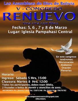 """V CONGRESO """"RENUEVO 2011"""""""