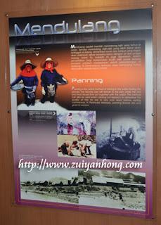 Sungai Lembing Museum