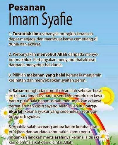 Pesanan Imam Syafie