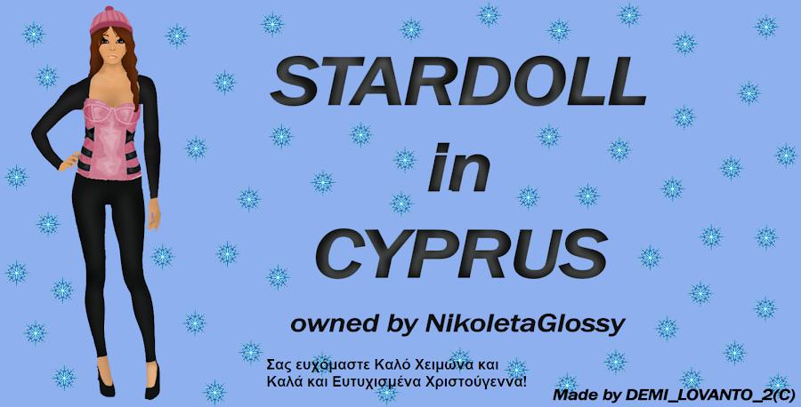 ♥ :::Stardoll In Cyprus::: ♥