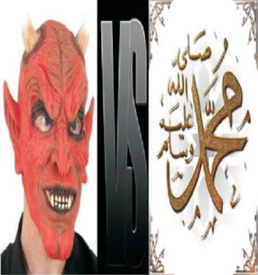 Dialog Iblis dengan Rasulullah SAW Dialog Iblis dengan Rasulullah SAW