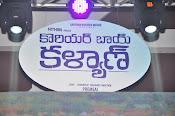 CourierBoy Kalyan audio release-thumbnail-2