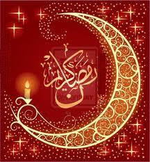 free nice ramadan wallpaper for cellphone