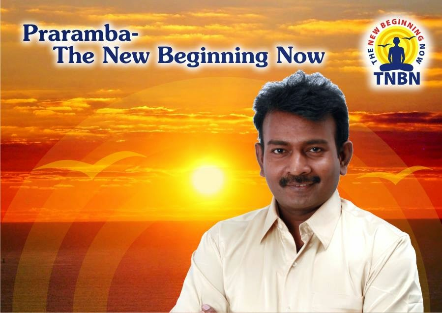 famous Indian author, chennai born tamil author, famous indian author, spiritual guru, the new beginning now, self help, easy read authors