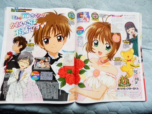 Cardcaptor Sakura, Sakura Chasseuse de cartes, Clamp, Actu Japanime, Japanime,