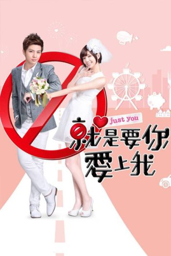 Nonton Drama Taiwan Just You sub indo