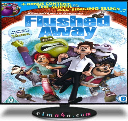 Flushed Away  amazoncom