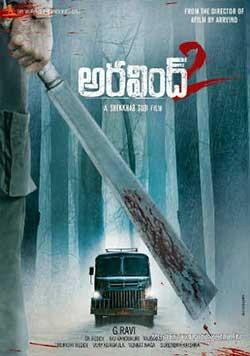 Aravind 2 (2013) Dual Audio Hindi Telugu HDRip 720p at softwaresonly.com