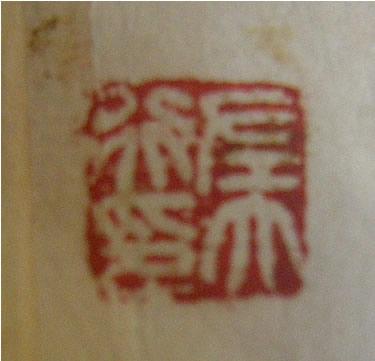 左 太行 Zuo Tai Hang