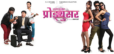 Producer Nepali Movie