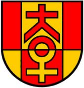 Welcome Bem-vindo Добро пожаловать - Willkommen Dilldorfer Höhe