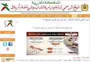 الموقع الرسمي لنيابة وزارة الشباب والرياضة بأزيلال