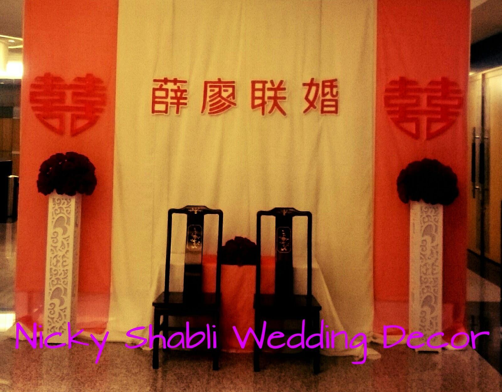 Nicky Shabli Wedding Decor Kuching Sarawak Chinese Wedding Photo