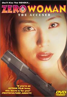 Zero Woman 4 – Woman With No Name 1997