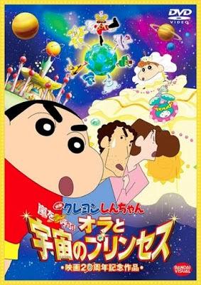 Download Crayon Shinchan Movie 20 Subtitle Indonesia