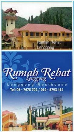 4. RUMAH REHAT LENGGONG