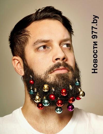 украшения для бороды 977