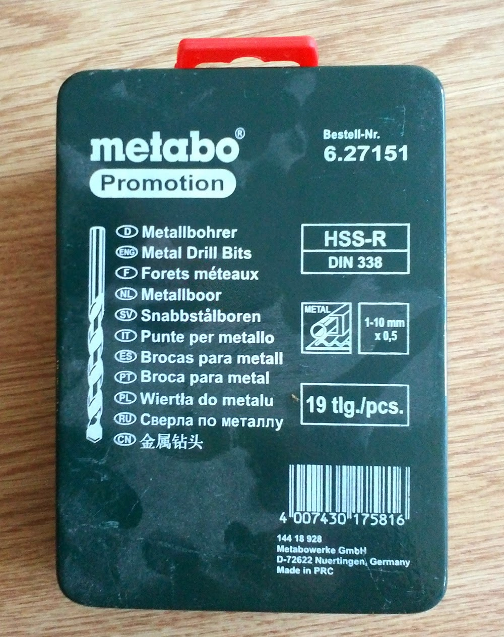 Свёрла по металлу Metabo