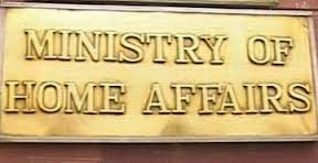 Assistant Compiler Vacancies at Ministry of Home Affairs Recruitment 2015, Kerala