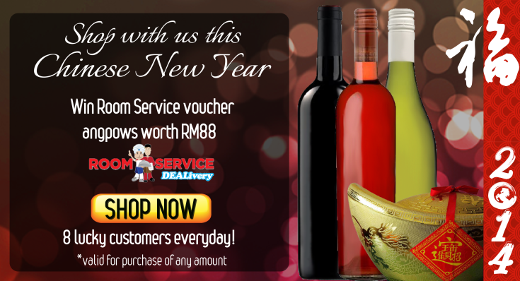 wine_talk_food_vouchers_room_service