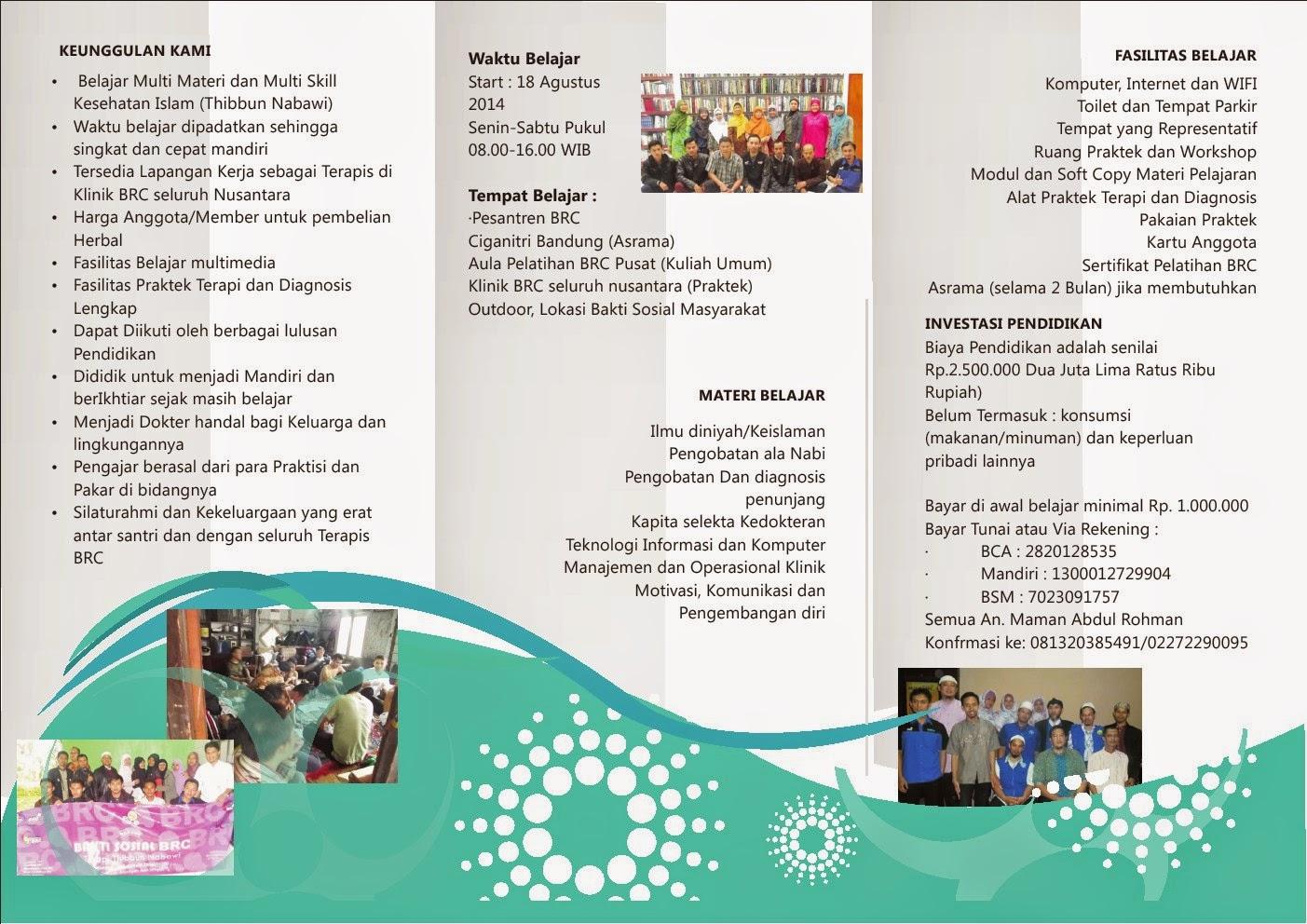 Download Mp3 Pengobatan Ruqyah Syar'iyyah Indramayu Majalengka Kuningan