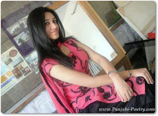 Punjabi Girl With Tight Kurti