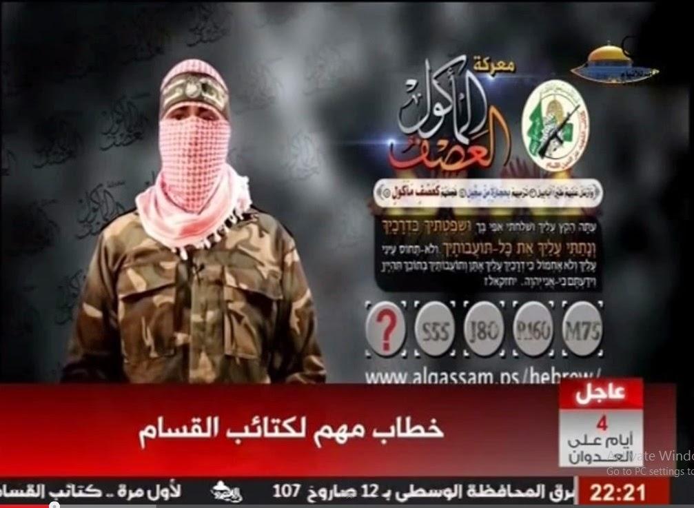 Briged Al-Qassam sediakan Seperempat Juta Bom Tangan