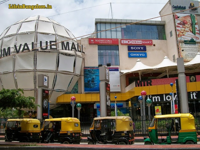 Forum Value Mall Entrance whitefield road