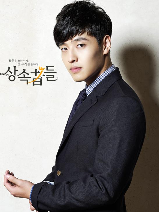 Kang Ha Neul Heirs