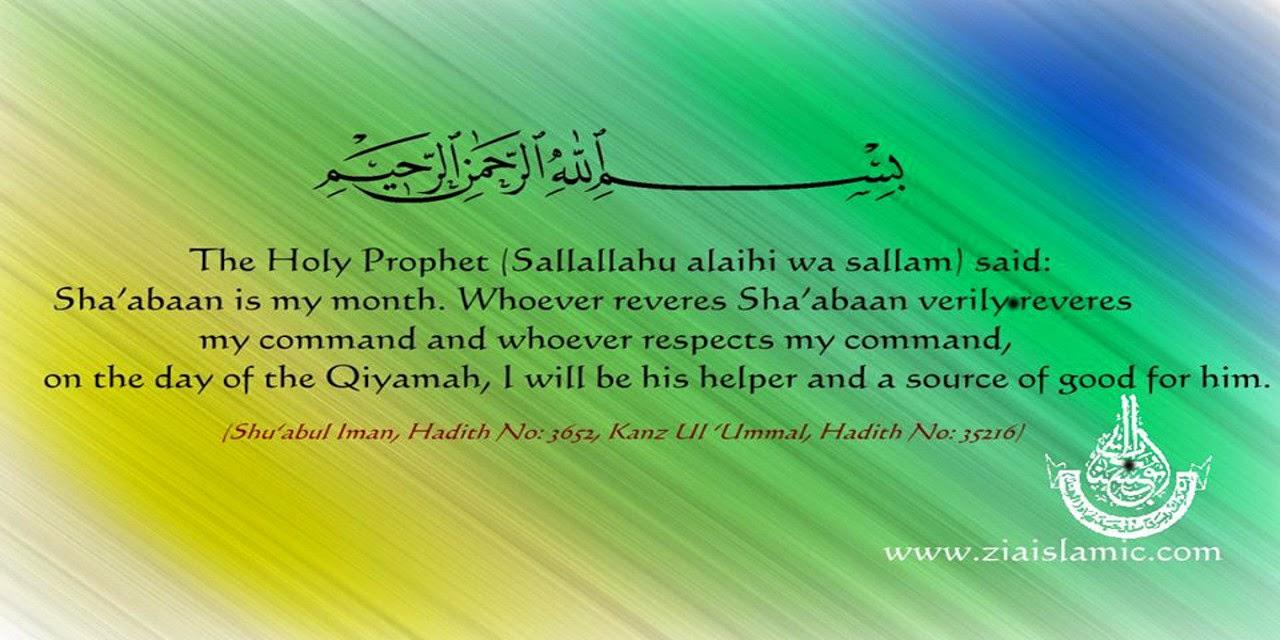 Abul Hasanaath