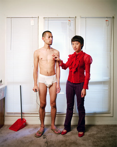 Experimental Relationship   © Pixy Liao