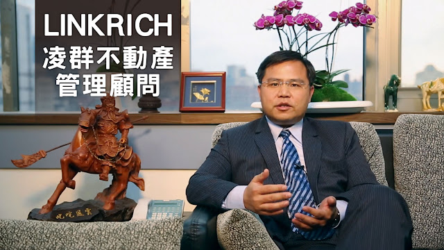 【東南亞房地產投資】海外不動產投資與台灣不動產投資的現況